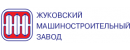 ЖМЗ (Жуковский з-д)