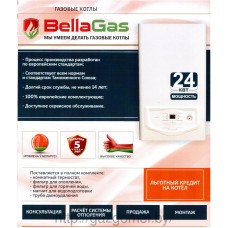 BellaGas CB-24-TF