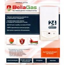 BellaGas CB-24-TF