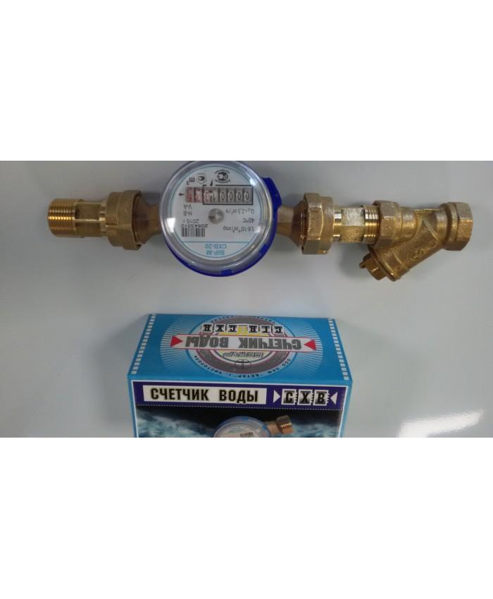 Счетчик воды ВИР-М СХВ ДУ20 (в комплекте)
