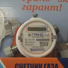 Счетчик газа Гранд-3,2